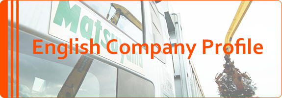 English Company Profile